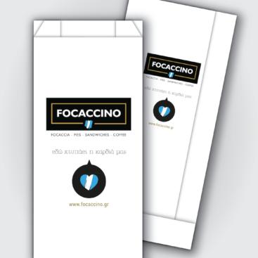Χαρτοσακούλες βέζεταλ Foccacino